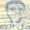 """حملة """"اعمل الصح"""" لحزب الحياة بالمنيا: الشعراوي رفض إقحام الدين في السياسة"""