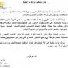 الهيئة العليا للحزب وجميع الاعضاء ياكدون على الثقة فى قضاء مصر الشامخ