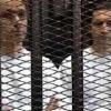 تنازل جمال وعلاء مبارك عن طلب رد المحكمة فى قضية البحيرات المرة