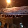 """حزب """"الحياة"""" بـ""""المنيا"""" يقيم مشروع ملابس جاهزة مدعم للبسطاء، ويؤكد """"السياسة بلا معنى دون الاهتمام بالفقراء"""""""