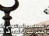"""يهنئ حزب """" الحياة """" ورئيسه المهندس مايكل منير شعب  مصر مسلمين ومسيحيين بحلول عيد الفطر المبارك"""